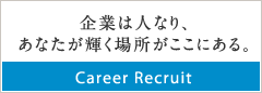 Career Recruit
