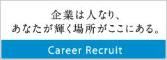 Career Recruit